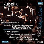 モーツァルト:交響曲第35番『ハフナー』、フランク:交響曲ニ短調、ほか クーベリック&バイエルン放送響(1965年東京ライヴ)