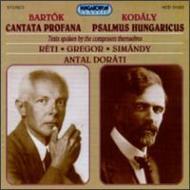 バルトーク:カンタータ・プロファーナ、コダーイ:ハンガリー詩篇 ドラティ&ブダペスト交響楽団