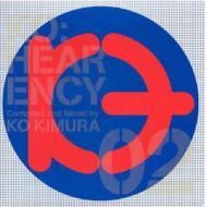 Ko: Hear: Ency Compiled & Mixedby Ko Kimura Assembly 02