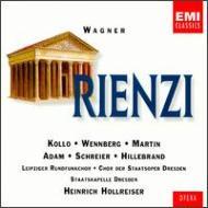 『リエンツィ』全曲 ホルライザー&シュターツカペレ・ドレスデン、コロ、アダム、他(1974−76 ステレオ)(3CD)
