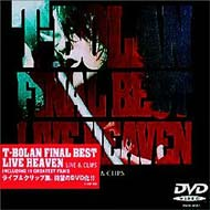 T-BOLAN FINAL BEST LIVE HEAVEN〜LIVE&CLIPS〜
