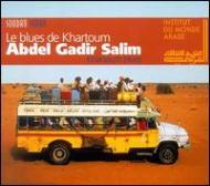 Sudan -Khartoum Blues