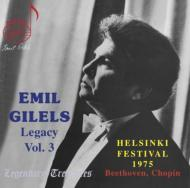 Piano Sonatas.12, 16 / Piano Works: Gilels
