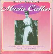Great Maria Callas
