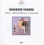 Clarinet Concerto, Threnos: Meszaros / Miskolc So Di Casola Slokar