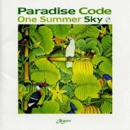 One Summer Sky