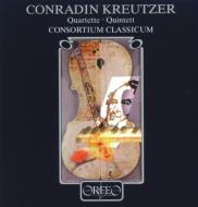 Chamber Works: Consrotium Classicum