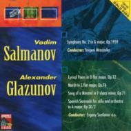 Sym.2: Mravinsky, Leningrad Po
