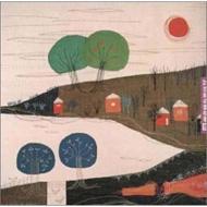 20世紀の愛唱歌 Vol.10-こころの歌100曲集3 埴生の宿