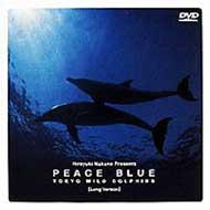 Peace Blue 〜Long version〜