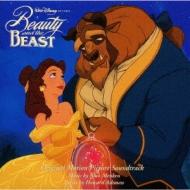 「美女と野獣」オリジナル・サウンドトラック