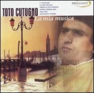 Lamia Musica