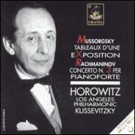 Piano Concerto.3 / Pictures At An Exhibition: Horowitz(P)koussevitzky / Lap