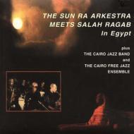 Meets Salah Ragab In Egypt