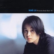 レネリウ〜プリンセス・フロム・イースト`01シリーズ