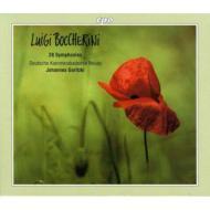 28の交響曲集 J.ゴリツキ&ドイツ・カンマーアカデミー(8CD)
