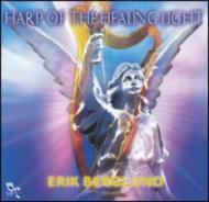 Harp Of The Healing Light