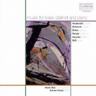 Music For Bass Clarinet & Piano: Bok(Bs-cl)klass(P)