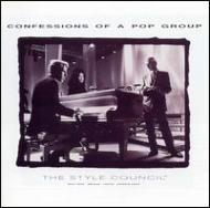 Confessions Of A Pop Group -Remaster
