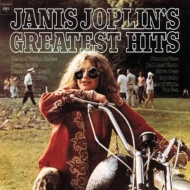 Greatest Hits -Remaster