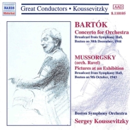 管弦楽のための協奏曲/展覧会の絵 クーセヴィツキー/ボストン交響楽団