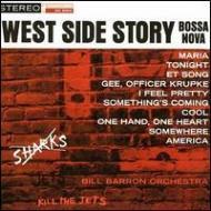 West Side Story Bossa Nova