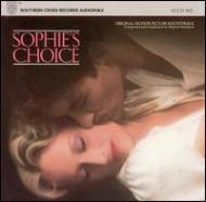 ソフィーの選択/Sophies Choice - Marvin Hamlisch