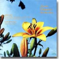 Serenade.13, Clarinet Concerto / Pulcinella: Japan Chamber O�R�{����(Cl)