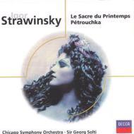 春の祭典、ペトルーシュカ ショルティ&シカゴ交響楽団