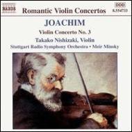 ヴァイオリン協奏曲第3番/序曲「ハムレット」/序曲「ハインリッヒ・フォン・クライストの思い出に」 西崎/ミンスキー/シュトゥットガルト放送管弦楽団