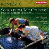 歌曲集『わが祖国』より ヴィロティエヴィック、ジョヴァンネッリ