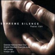 至高の静寂/クリスチャン・ヤルヴィ(指揮)、エストニア国立男声合唱団、他