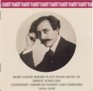 Piano Works: Boehm