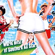 World Hits!? of Southern All Stars