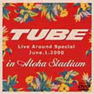 Live Around Special June.1.2000 In Aloha Stadium