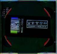 音楽産業廃棄物〜P-MODEL OR DIE