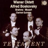クラリネット五重奏曲 A.boskovsky(Cla)vienna Octet