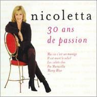 30 Ans De Passion -Le Best Of