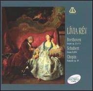 Piano Sonata.18 / .18: L.rev +chopin: Fantasy