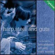 Harp Steel & Guts