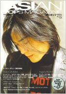 Asian Pops Magazine: 41号
