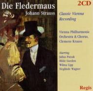 喜歌劇『こうもり』全曲 クレメンス・クラウス指揮ウィーン・フィル(DECCA音源)
