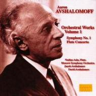 フルート協奏曲/交響曲第1番 アヴシャロモフ/モスクワ交響楽団