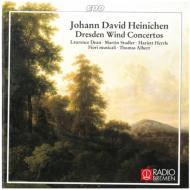<ドレスデン管弦協奏曲集>2つのオーボエのための協奏曲 ディーン/スタドラー/ヘアレ/アルベルト/フィオーリ・ムジカーリ・バロック