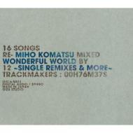 WONDERFUL WORLD 〜SINGLE REMIXES & MORE〜