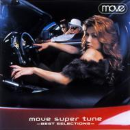 move super tune -BEST SELECTIONS-