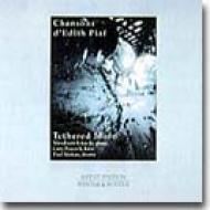 Chansons D Edith Piaf