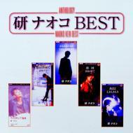 Anthology::研ナオコBEST