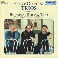 Comp.works For String Trio: Budapest String Trio