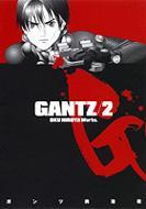 GANTZ 2 ヤングジャンプ・コミックス
